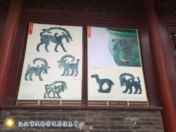 广东省博物馆,甘肃省文物考古研究所图片