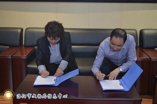 洛阳博物馆与河南推拿职业学院签订爱国主义教育基地共建协议书